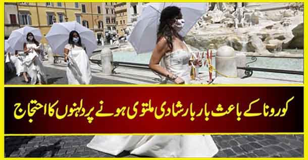 کورونا کے باعث بار بار شادی ملتوی ہونے پر دلہنوں کا احتجاج