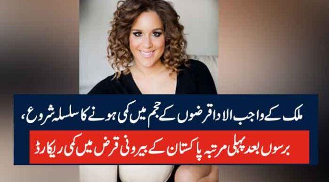 شوہر بے وفائی کر رہا ہے یا نہیں؟ ایکسپرٹ نے خواتین کو ایسے گُر بتادیے کہ مردوں کی نیندیں اڑا دیں